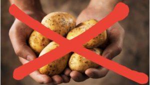 Картофель и корнеплоды запрещены