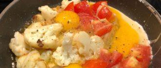 Кето диетический завтрак - яичница болтунья с цветной капустой